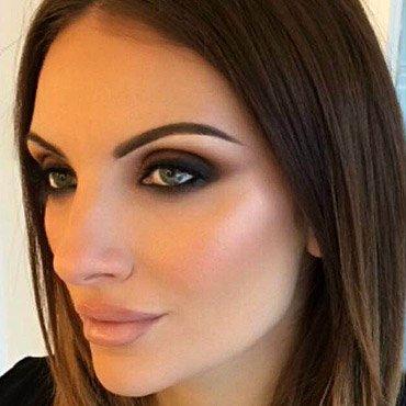 One Day Makeup Course Danielle Mahon
